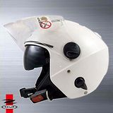 【ZEUS 瑞獅 ZS-202FB 素色 】3/4罩安全帽|內置遮陽鏡片|通風設計