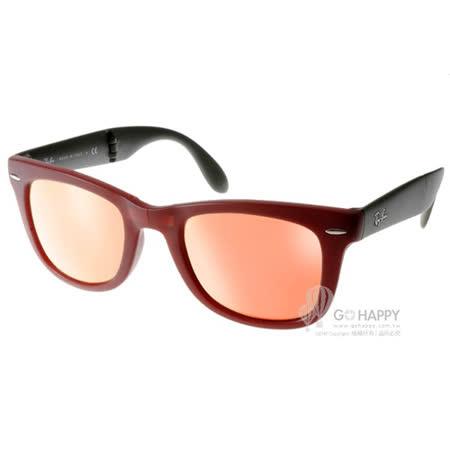 RayBan太陽眼鏡 水銀鏡面折疊熱門款(紅-水銀粉) #RB4105 6050Z2-50mm