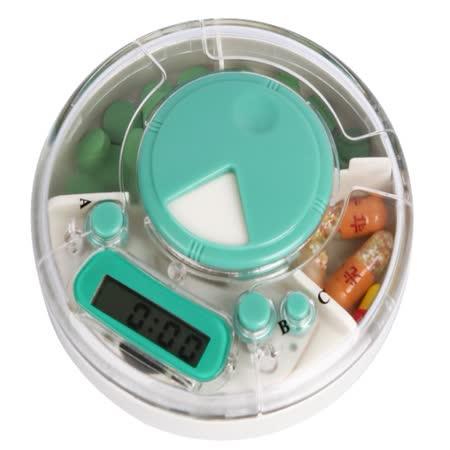 【銀髮族小幫手】電子計時藥盒 電子藥盒 智慧藥盒計時器 提醒藥盒方便攜帶