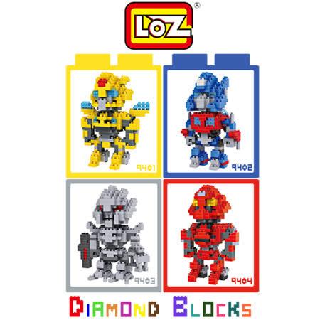 LOZ 鑽石積木 9401 - 9404 變形金剛系列 腦力激盪 益智玩具