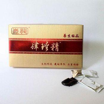 世鋒生技 養生極品~肆珍精 (300g)