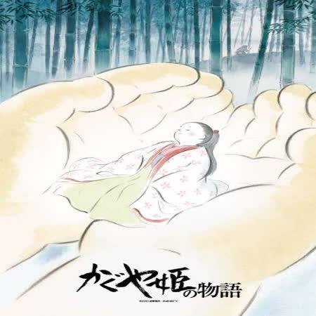 【宮崎駿系列拚圖】輝耀姬物語 1000pcs ES1000-266