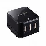 ONPRO UC-3P01W USB 三孔充電器X 急速充電 內附世界萬國插座