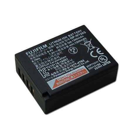 富士Fujifilm NP-W126S / W126S 專用相機原廠電池(平輸-密封包裝) X-Pro2 X-Pro1 X-H1 X-T2