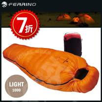 【義大利 FERRINO】台灣獨賣款 DOWN MICRO W.T.S. LIGHT 1000 頂級輕量化白鵝絨睡袋(絨重500g).羽絨睡袋/D486191 橘