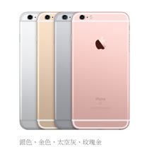 APPLE iPhone 6S PLUS_5.5吋_32G手機