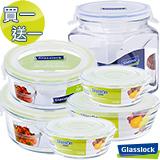 (買一送一)Glasslock強化玻璃微波保鮮盒 - 美味珍藏6件組
