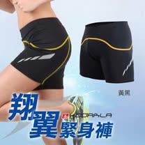 (男女) HODARLA 翔翼 緊身短褲-緊身褲 三分褲 束褲 慢跑 路跑 黃黑
