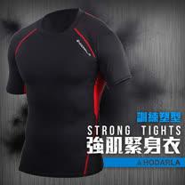 (男) HODARLA 肌動圓領短袖緊身衣-台灣製 籃球 慢跑 重訓 健身 黑紅