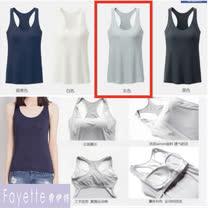 【Fayette 費伊特】(S~XL)彈力冰涼綿料 無鋼圈罩杯BRA帶胸墊 舒適寬挖背式背心打底衫-灰