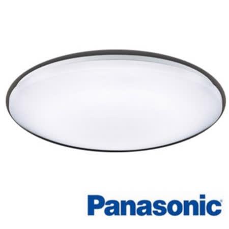 國際牌 LED 調光調色 遙控燈具 HH-LAZ402709 (全白燈罩) 51W 110