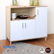 【Hopma】三門四格廚房櫃-二色可選