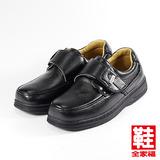 (男) SARTORI 黏帶飾釦休閒皮鞋 黑鞋全家福