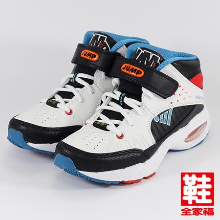 (大童) JUMP 5026B高筒氣墊籃球鞋 白黑 將門 鞋全家福