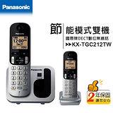 國際牌Panasonic KX-TGC212TW /KX-TGC212 DECT數位無線電話
