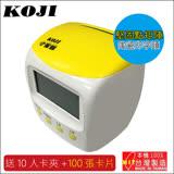 【KOJI】 台灣製堅固陶瓷印字頭微電腦控制四欄位打卡鐘-小蜜蜂