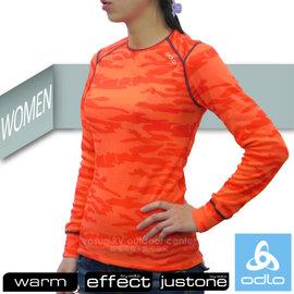 【瑞士 ODLO-送狠大】限量款 WARM EFFECT 女圓領專業機能型銀離子保暖內衣_191991 橘迷彩