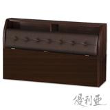 【優利亞-簡約靠墊型】雙人5尺床頭箱(3色)