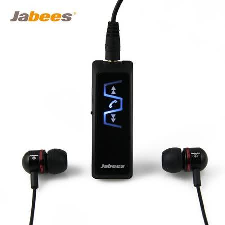 Jabees 5合1立體聲藍芽耳機 IS901