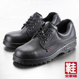 (男) PAMAX 素面皮革製安全鞋 黑  鞋全家福