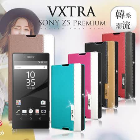 VXTRA Sony Xperia Z5 Premium 5.5吋 韓系潮流 磁力側翻皮套