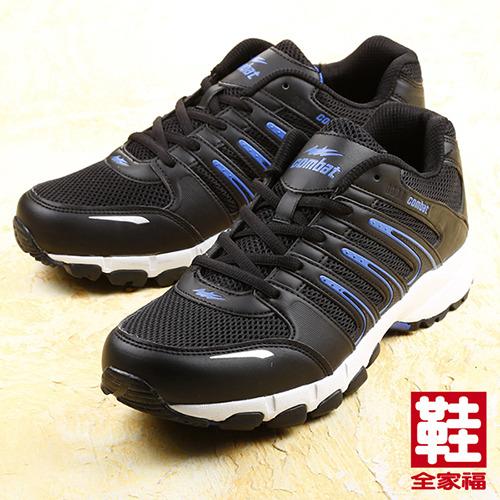 (男) ARRIBACOMBAT 輕量跑鞋 黑藍 鞋全家福
