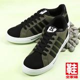 (男) FUH KEH MIT經典帆布鞋 綠黑 鞋全家福