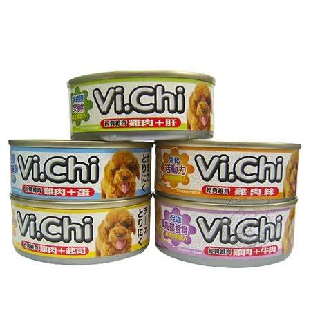 Vi.Chi 維齊.經典狗狗罐頭 (10種口味)共24罐