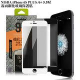 NISDA iPhone 6S PLUS / 6+ 5.5吋 滿版霧面鋼化玻璃保護貼