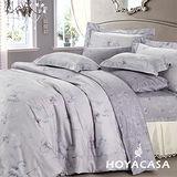 《HOYACASA 花語如詩-紫》絲棉加大四件式兩用被床包組