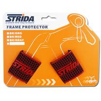 【STRIDA】車架護桿套 紅