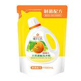 (任選)【橘子工坊】天然制菌天然濃縮洗衣精補充包1500ml