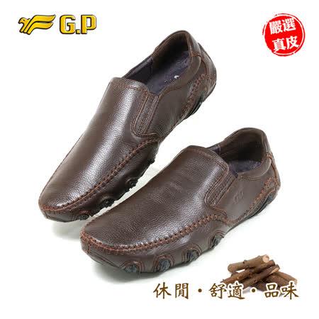 [GP 男皮革休閒鞋] P9458-30 咖啡色 (SIZE:40-44)