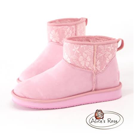 Alice's Rose 蕾絲拼接粉嫩色系內增高雪靴-粉藕色