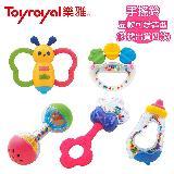 日本《樂雅 Toyroyal》寶寶固齒搖鈴組 【可消毒鍋消毒】(隨機出貨四款)