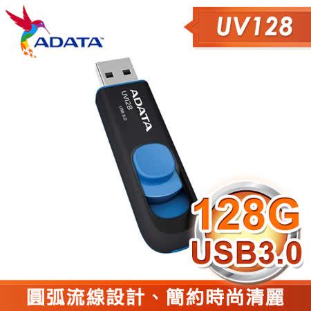 【記憶卡】ADATA Premier Pro SDHC SDXC UHS-I 128G