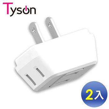 Tyson太順電業 TS-003B D型3座2P分接式插座 -2入