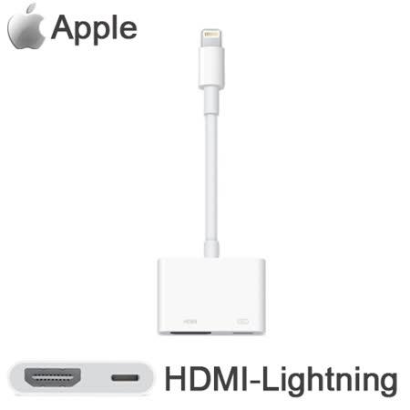 APPLE 原廠 Lightning轉HDMI Digital AV數位影音轉接器