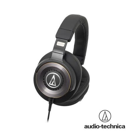 鐵三角 ATH-WS1100 SOLID BASS重低音頭戴型耳罩式耳機