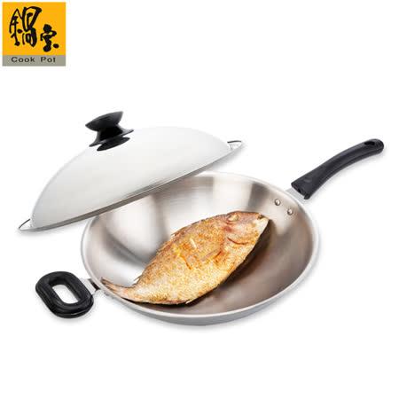 《鍋寶》#304不鏽鋼炒鍋 SS-3600
