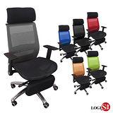 LOGIS邏爵~科摩羅坐臥兩用座墊可調自載重全網椅/電腦椅/辦公椅