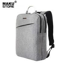 【MAKU STORE】秋新款CP值超高商務型男潮後背包-灰色