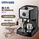 【義大利 De'Longhi迪朗奇】義式濃縮咖啡機 EC155