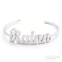 【YUME】英文名字手環
