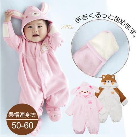 日本西松屋 寶寶帶帽搖粒絨 秋冬 保暖 連身衣 包腳連身衣 童裝(50-60)【GD0060】