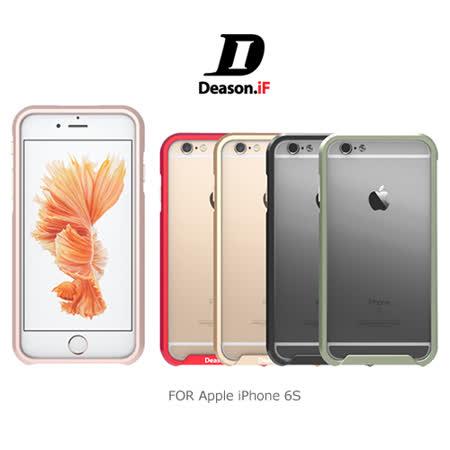Deason.iF Apple iPhone 6S 磁扣邊框