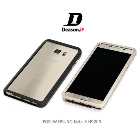 【智慧型手機】SAMSUNG N9208