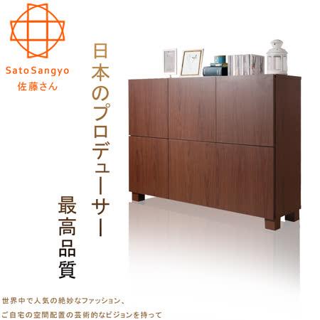 【Sato】FREA川久六門收納櫃‧幅107cm(胡桃木色)