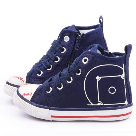 童鞋城堡-二等兵 中童 棒球造型中筒帆布鞋 5926-藍