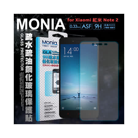 MONIA for 小米 Xiaomi 紅米 Note2 日本頂級疏水疏油9H鋼化玻璃膜